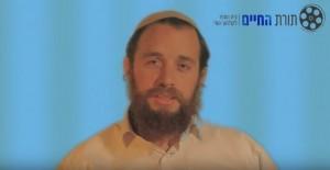 עמיאור ארציאל