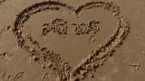 לב בחול