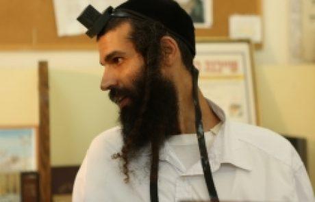 הרב דוד מירון