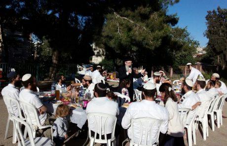 הרב הרצל רבה העיר במהלך סעודת יום לציון התחלת הגאולה