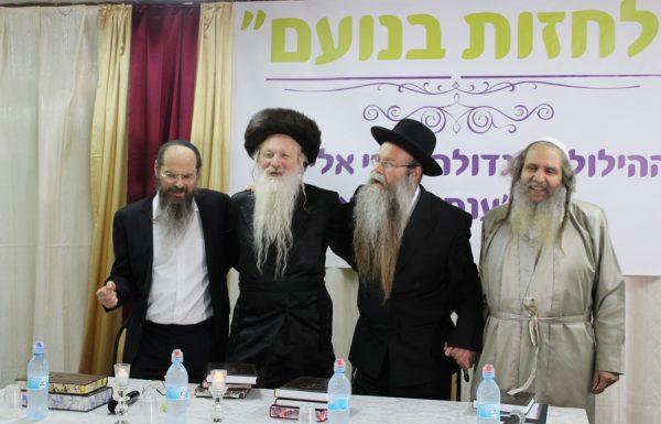 אדרבא, באחדות ואהבת ישראל