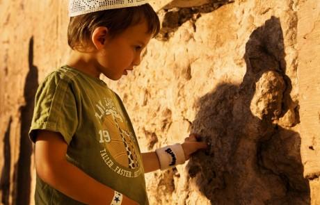 חינוך לתפילה ולברכות