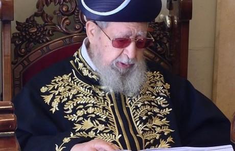 """מרן הרב עובדיה יוסף זצוק""""ל """