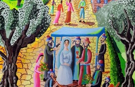 מתנת הזוגיות היהודית