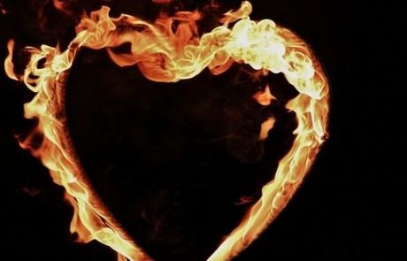 אהבה עזה