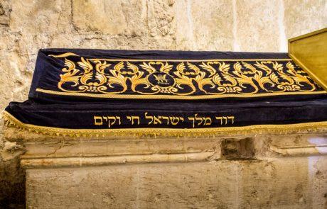 """הרב זמיר כהן: ב""""קבר דוד המלך"""" היה בית מקדש יהודי קדמון """