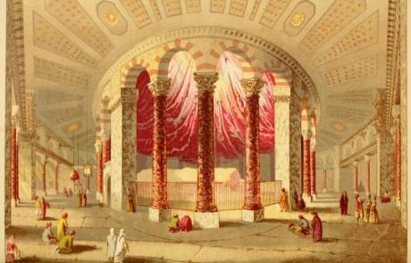 """לצפייה: תגלית חדשה – מסורת מוסלמית מכנה את כיפת הסלע """"בית המקדש"""""""