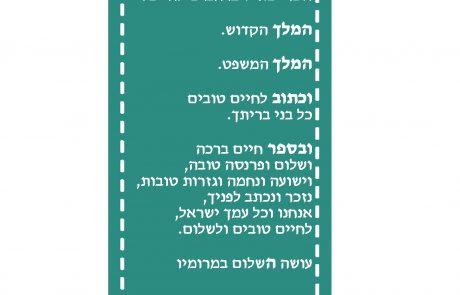 ribbon-1202755_1920